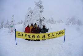 ani ski area