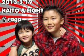 2013 3 19 KAITO & EIGHT @ ragg