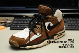 nike air trainer sc high 302346-102
