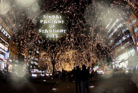 SENDAI PAGEANT OF STARLIGHT 2013