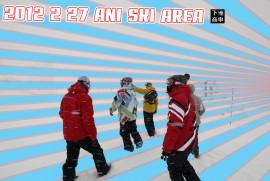 2012 2 27 ANI SKI AREA