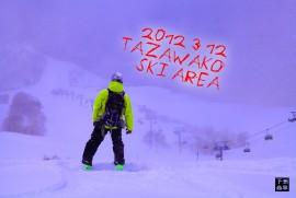 2012 3 12 TAZAWAKO SKI AREA