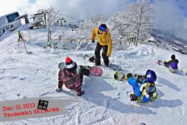 2013 12 31 Tazawako Ski Area