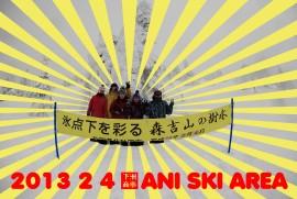 2013 2 4 ANI SKI AREA