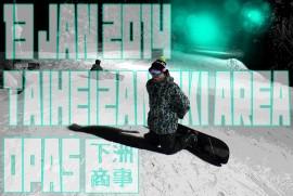 2014 1 13 TAIHEIZAN SKI AREA OPAS