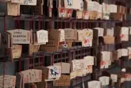 Daily Photograph 472 太平山三吉神社