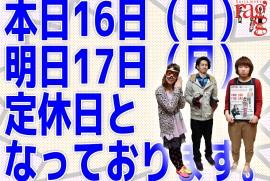 2014 3 16 ragg