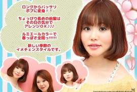 HAIR GALLERY 41 POP