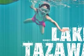 2014 7 7 Lake Tazawa