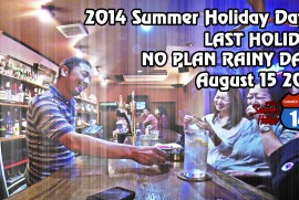 2014 8 15 SUMMER HOLIDAY DAY3 LAST HOLIDAY NO PLAN RAINY DAYS