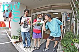 2014 8 21 ragg