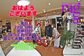 2014 9 22 ragg