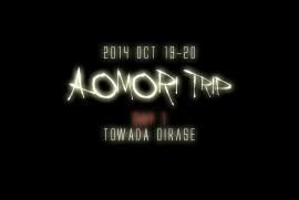 2014 10 19-20 AOMORI TRIP DAY1 TOWADA OIRASE (青森ツアー 十和田 奥入瀬)