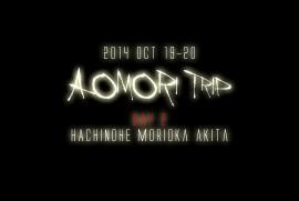 2014 10 19-20 AOMORI TRIP DAY2 HACHINOHE MORIOKA (青森ツアー 八戸 盛岡)