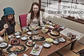 2014 11 2 DINNER @ KAWABATA