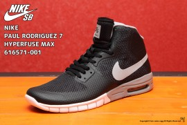 NIKE PAUL RODRIGUEZ 7 HYPERFUSE MAX 616571-001