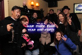 2014 12 21 hair make ragg Year End Party (平成26年12月21日ヘアメイクラグ忘年会)