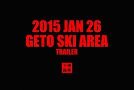 2015 1 26  GETO SKI AREA TRAILER (平成27年1月26日 岩手県 北上市 夏油高原スキー場 予告編)