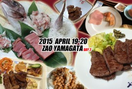 2015 4 19-20 山形 蔵王温泉 DAY2