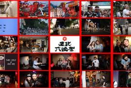 2015 5 30-31 俺の六魂祭 (東北六魂祭、FUNNY CIRCLE)