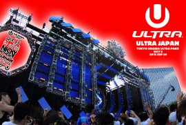 ULTRA JAPAN 2015 DAY 2 (2015 9 20 ULTRA JAPAN 2015)
