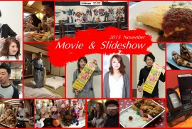 2015 NOVEMBER MOVIE & SLIDESHOW