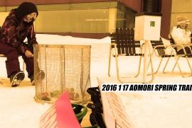 2016 1 17 AOMORI SPRING TRAILER