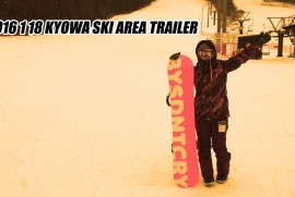 2016 1 18 KYOWA SKI AREA TRAILER