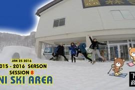 2016 1 25 阿仁スキー場 (平成28年1月25日 秋田県 北秋田市 森吉山 阿仁スキー場)