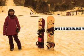 2016 4 18 GETO SKI AREA TRAILER