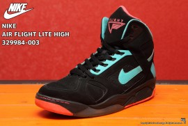 NIKE AIR FLIGHT LITE HIGE 329984-003