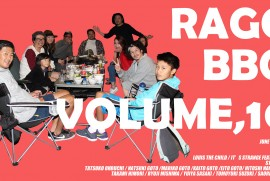 2016 6 27 ragg BBQ Party Volume,10