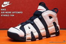 NIKE AIR MORE UPTEMPO 414962-104