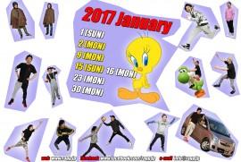 平成29年1月定休日
