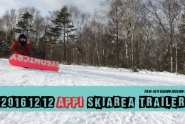 2016 12 12 APPI SKI AREA TRAILER