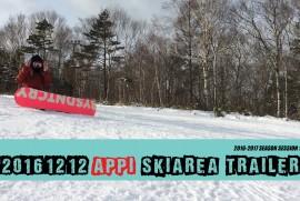 2016 12 12 APPI SKI AREA TRAILER