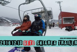 2016 12 18 GETO SKI AREA TRAILER