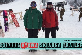 2017 1 16 KYOWA SKI AREA TRAILER