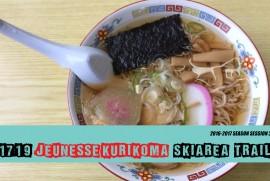 2017 1 9 JEUNESSE KURIKOMA SKI AREA TRAILER