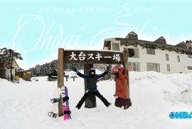 2017 2 13 大台スキー場 (平成29年 2月13日 秋田県 大仙市 太田町 大台スキー場)