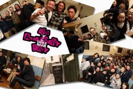 2017 1 15 BAR DUKE ROOM 20th ANNIVERSARY PARTY (平成29年 1月 15日 秋田市 大町 すずらん通り BAR DUKEROOM 20周年パーティー @ かなや)