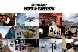 2017 FEBRUARY MOVIE & SLIDESHOW