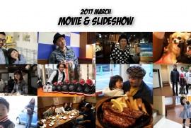 2017 MARCH MOVIE & SLIDESHOW