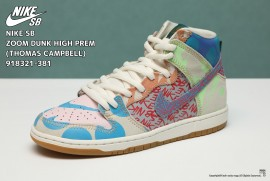 NIKE SB ZOOM DUNK HIGH PREM (THOMAS CAMPBELL) 918321-381