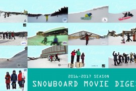 2016-2017 SNOWBOARD MOVIE DIGEST