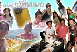 2018 7 30 SUMMER HOLIDAY BEACH & BEERGARDEN (平成30年 7月30日 秋田市 下浜海水浴場 秋田キャッスルホテル ビアガーデン)