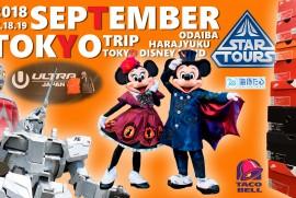 2018 9 16-19 TOKYO TRIP (お台場 原宿 東京ディズニーランド)