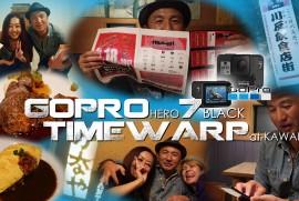 2018 10 6 GoPro HERO 7 Timewarp @ KAWABATA (平成30年10月6日 秋田市 川反 タイムワープ タイムラプス gopro ゴープロ)
