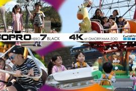 2018 10 8 GoPro HERO 7 4K TEST (平成30年 10月 8日 秋田市 大森山動物園 ゴープロ ゴープロ7)