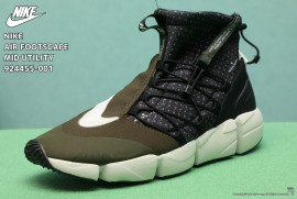NIKE FOOTSCAPE MID UTILITY 924455-001